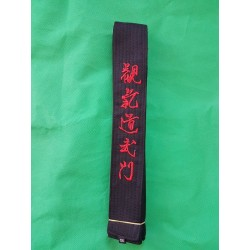 Belt Qwan ki do Model 2019 Black AXMSports - AX0125
