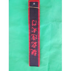 Belt black rigid with a red border Dang Model 2019 Qwan ki do AXMSports